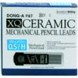 XQ Ceramic ceruzabél 0.5 mm H 12 db DONG-A