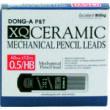 XQ Ceramic ceruzabél 0.5 mm HB 12 db